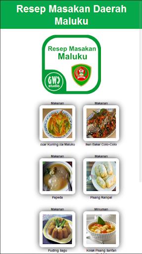 Resep Masakan Daerah Maluku