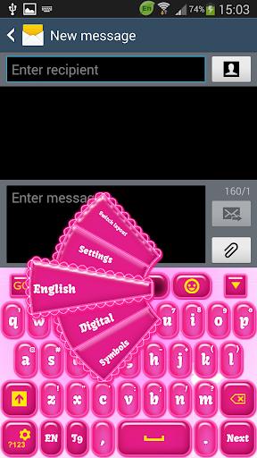 GO输入法粉色钥匙