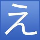 Hiragana Easy icon