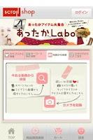 Screenshot of Scroll Shop