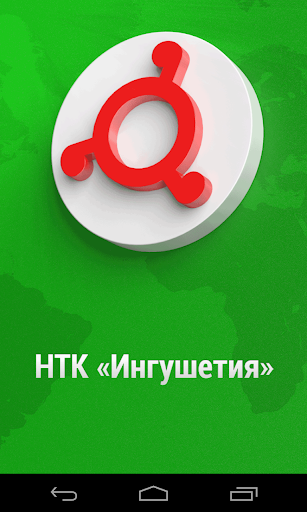 Ingushetiya TV Old Android