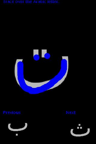 Tracing Arabic- screenshot