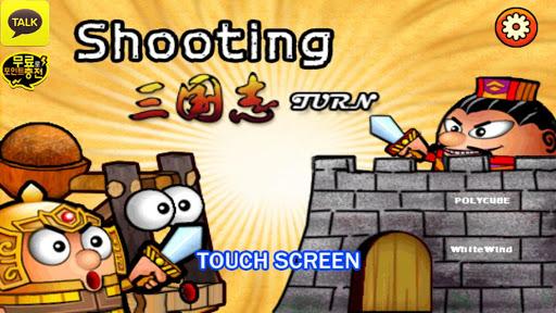 Shooting three kingdoms