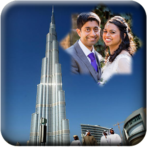 Dubai Photo Frame Montage