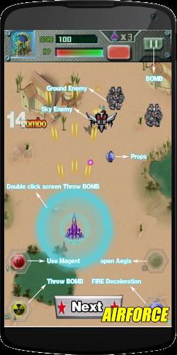 AIR FORCE 2014: Death Squads