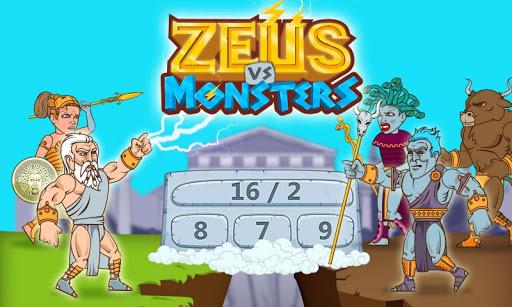 モンスター対ゼウス - 数学ゲーム