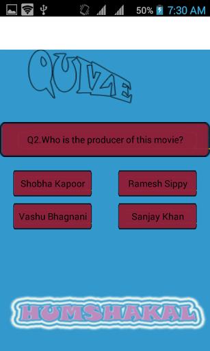 humshaka ---movie quize