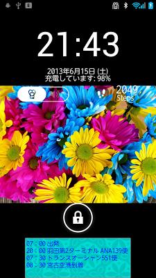 Lock screen memo - screenshot