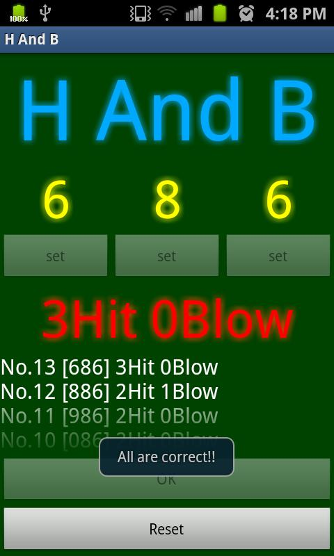 HIT & BLOW- screenshot