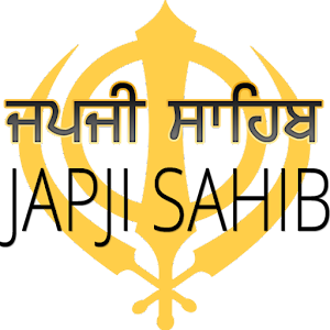 japji sahib pdf file download