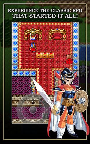 DRAGON QUEST - screenshot