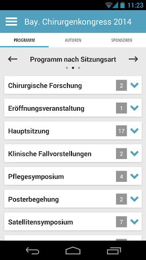 【免費醫療App】SynopticCon-APP點子