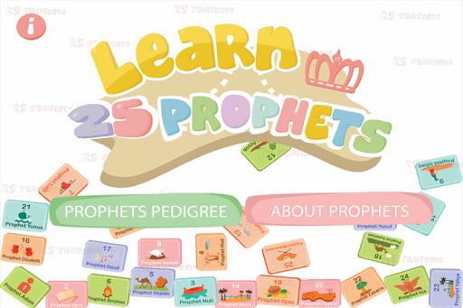 Learn 25 Prophets