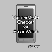 MANNEVI(Manner mode checker)