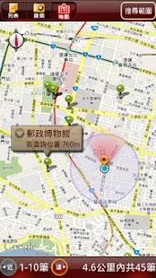 hiPage 搜go! Screenshot 5