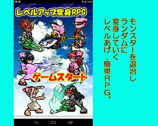 遊戯王カードWiki - 光天使