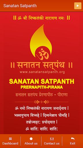 Satpanth