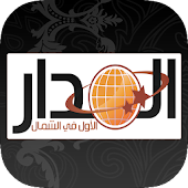 almadar website