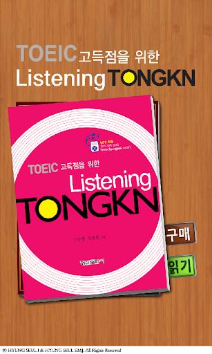 TOEIC TONGKN Listening