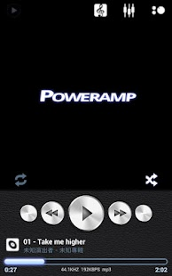 Poweramp Leather Skin 2 in 1 - screenshot thumbnail