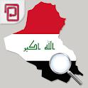 اخبار العراق | بغداد والعالم icon