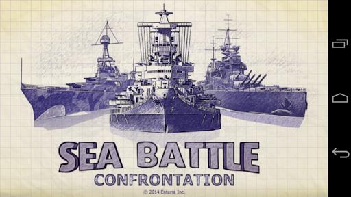Sea Battle. Confrontation