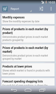 Ares Shopping List screenshot 4