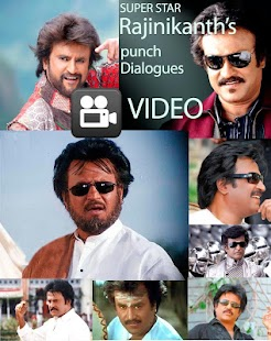 Rajinikanth Punch Dialogues- screenshot thumbnail