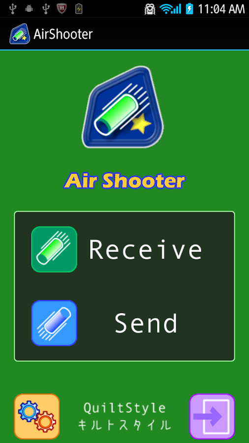 AirShooter- screenshot