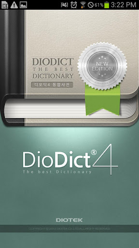 DioDict 4 ENG-KOR Dictionary