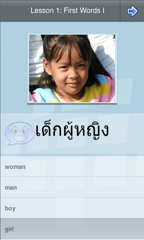 L-Lingo Learn Thai- screenshot