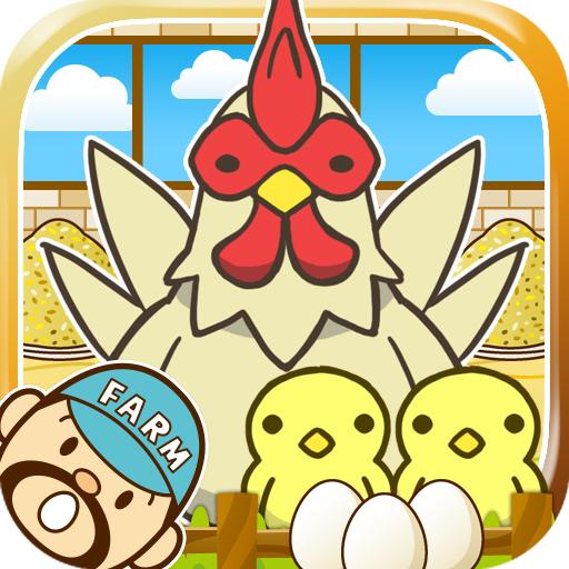 ようけい場~鶏を育てる楽しい育成ゲーム~ 模擬 App LOGO-APP試玩