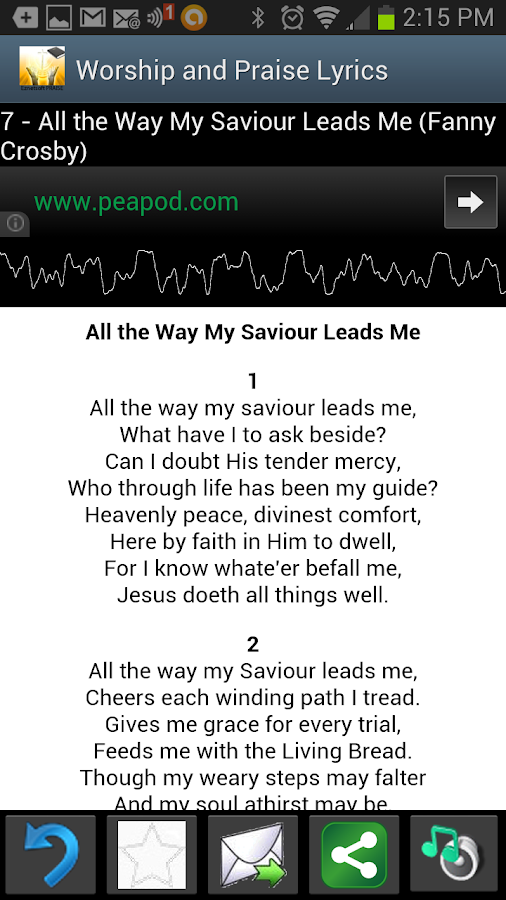 Worship and Praise Lyrics - screenshot