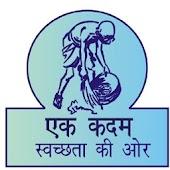 Swachh Sabarkantha