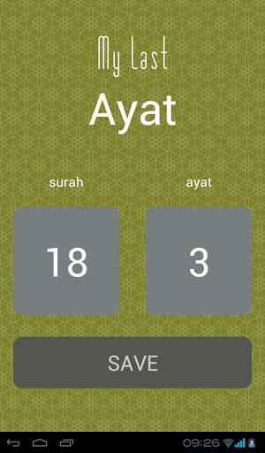 【免費生產應用App】Last Ayat-APP點子