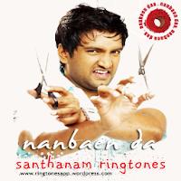 Santhanam Ringtones 1.0