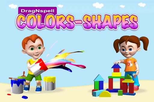 Spell 2 Autism Series