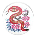 2013蛇年运势 icon