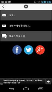 Korean Hot Search Results - screenshot thumbnail