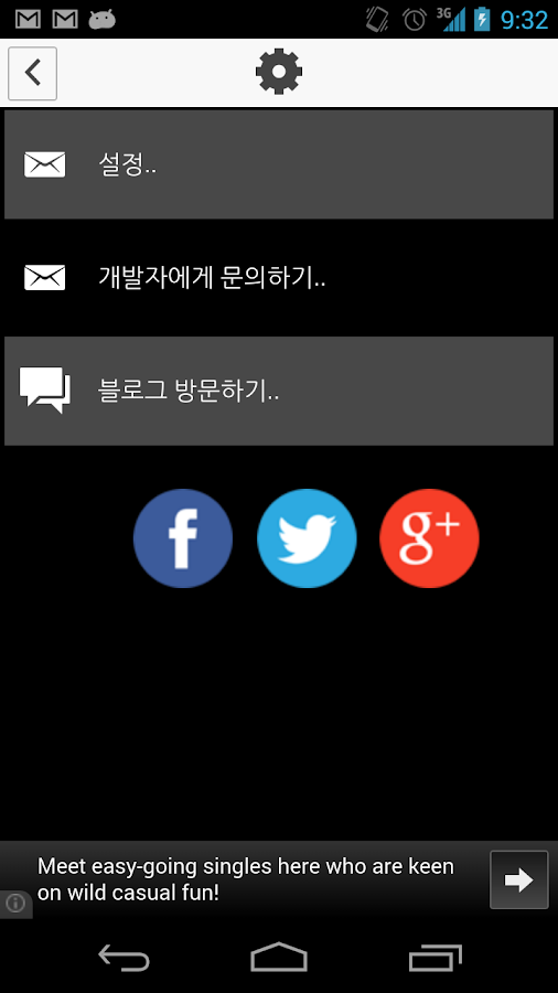 Korean Hot Search Results- screenshot