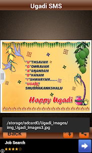 Ugadi SMS And Greetings APk 4