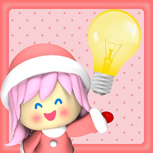 工具の妖精さんのライト LOGO-記事Game