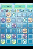 Screenshot of See Animals Reversi
