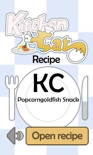KC Popcorngoldfish Snack