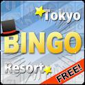 東京ビンゴリゾート(無料ゲーム) logo