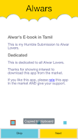 Screenshot of Alwars