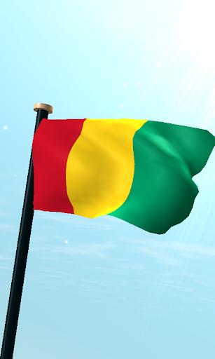 幾內亞旗3D動態桌布