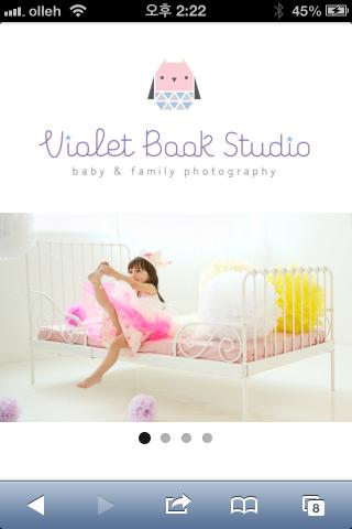 바이올렛북 STUDIO 북유럽 아기사진 유니크 화보