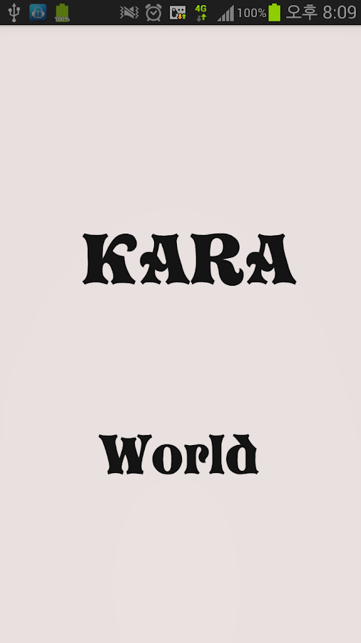 Kpop KARA world - screenshot
