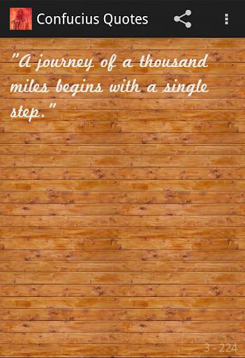 孔子 Confucius Quotes